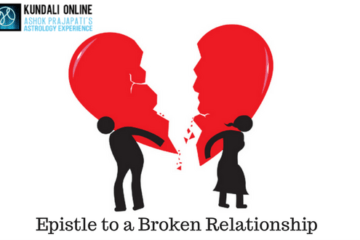 Epistle to a Broken Relationship