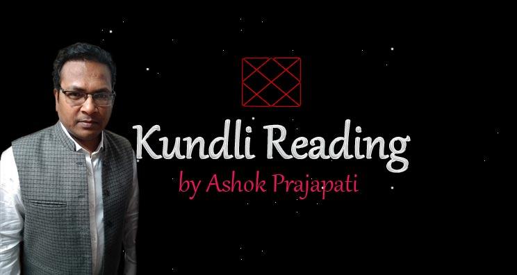 Kundli reading by Ashok Prajapati